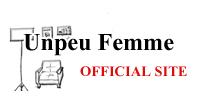 Unpeu Femme公式サイト